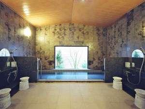 大浴場 旅人の湯