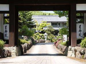 猿ヶ京温泉 生寿苑(しょうじゅえん):宿の門から見た母屋。門をくぐると、生寿苑の世界が広がります。