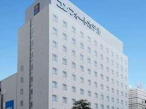 コンフォートホテル豊川 外観
