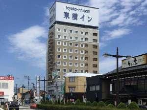 東横イン八戸駅前の写真