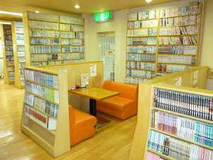 ファーストホテル武豊:6万冊以上の漫画本、各種雑誌が楽しめる「漫画喫茶」を設置。