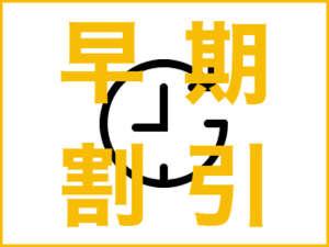 熱海 三平荘