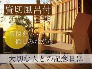 北浦宝来温泉つるるんの湯宿 北浦湖畔荘