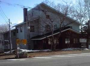 ペンションミルキーハウス