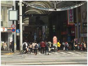 中四国最大規模の繁華街 本通りエリアまで 徒歩2分
