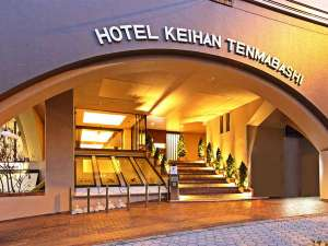 ホテル京阪 天満橋の写真