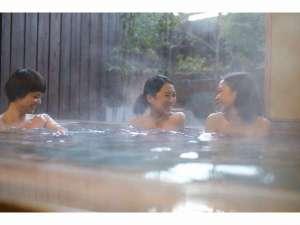 日本三美人の湯 湯元 湯の川:やさしさ~貸切り風呂~