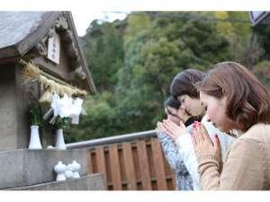 日本三美人の湯 湯元 湯の川:八上姫神社