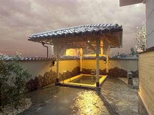 大岩湯神子温泉