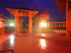 展望露天の湯有馬館