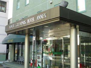 青森グリーンパークホテル・アネックスの写真