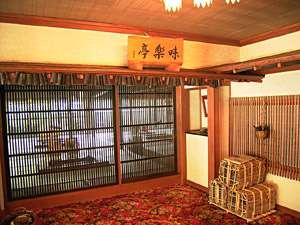 炭の宿 リバーサイドホテル昼神:館内イメージ