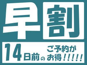 東急ステイ札幌大通