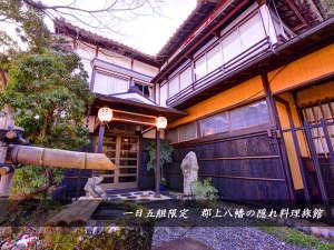 料理旅館 金松館の写真