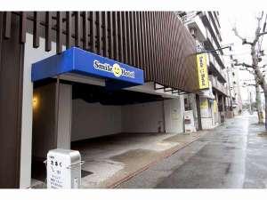 スマイルホテル博多:大通りより少し入った場所にあり、とても静かな雰囲気です☆