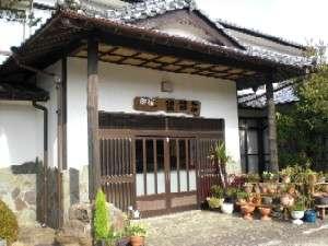 網元の宿 銀鱗荘の写真