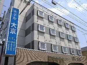 ビジネスホテル大京の写真