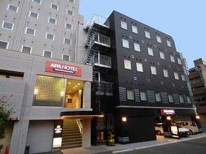 アパホテル<高松瓦町>の写真