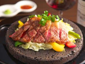 草津ヒルズ ブランシェ展望温泉と天望レストランのオーベルジュ:上州牛(A4ランク)石焼ステーキ