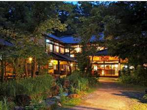 山の宿 霊泉 寒の地獄旅館の写真