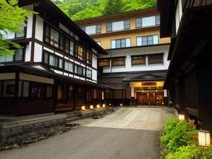 白骨温泉 湯元齋藤旅館の写真