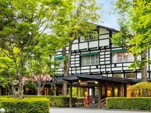 軽井沢万平ホテルの写真