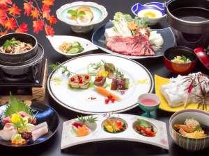 かんぽの宿 日南:【とっておき!秋の料理フェア】『秋色おもてなし会席プラン』
