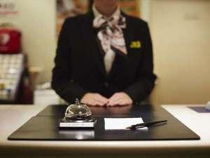 アリストンホテル宮崎:アリストンのおもてなし