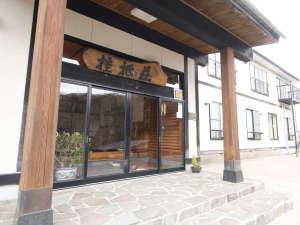 二岐温泉 やすらぎの宿 桂祇荘(かつらぎそう)の写真