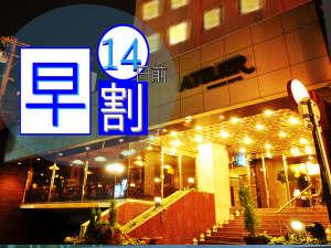 ビジネスホテルアトリエ