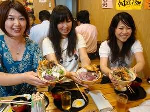 みんなの九礼丼が完成★いっただきまぁーす!こりゃ、こじゃんと盛っちゅう!