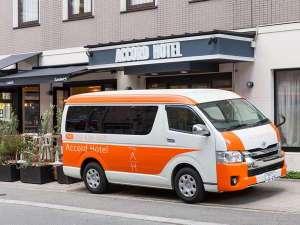 アコードホテル:博多駅-当ホテル間、1人様から無料送迎サービスを行なっております。フロントスタッフ迄お声がけください