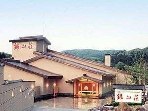 銀山荘 外観