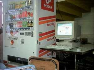 室蘭ユースホステル:高速インターネット設備無料開放中。お楽しみください。(但し23時まで)