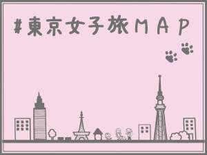 京急EXイン東銀座
