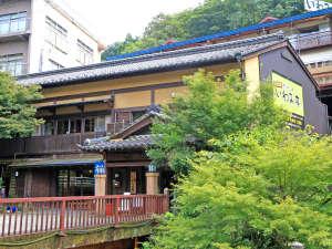 和味の宿 いわみ亭の写真