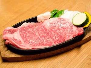 飛騨牛料理 おやど螢:ステーキは厳選飛騨牛200g!