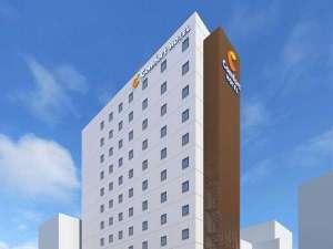 コンフォートホテル名古屋名駅南(2021年1月8日新規開業)の写真