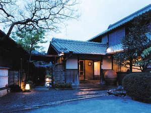 信楽たぬき温泉 小川亭の写真