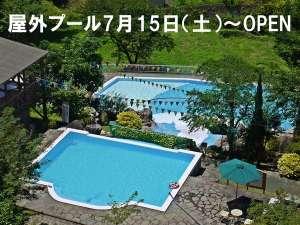 夢の国星の国みるき~すぱサンビレッヂ:屋外プールは7月15日~OPEN