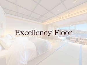 Excellency Floor