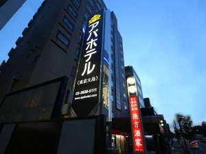 アパホテル<東京大島>の写真