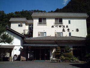 氷川郷麻葉の湯 三河屋旅館の写真