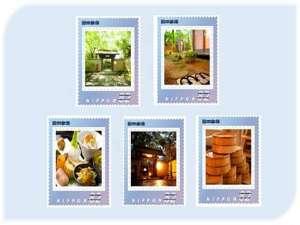 田乃倉オリジナル 切手シート