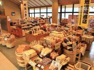 三和荘:地産地消推進店。