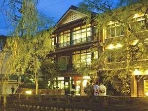 城崎温泉 小林屋(こばやしや)の写真