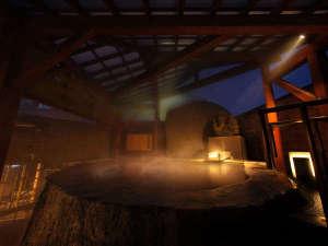赤湯温泉 上杉の御湯 御殿守の写真