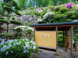 赤湯温泉 上杉の御湯 御殿守:【御殿守歳時記】中庭「大地の庭」は丁寧に手入れを行っており四季折々の花が楽しめます。