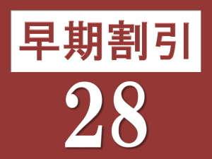 ユニゾイン京都河原町四条