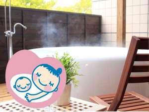 大人の時間を愉しむ宿 箱根風雅